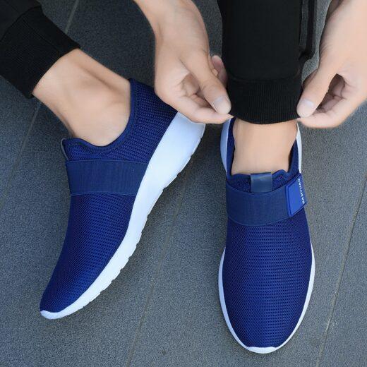DamyuanMenSneakersCover1