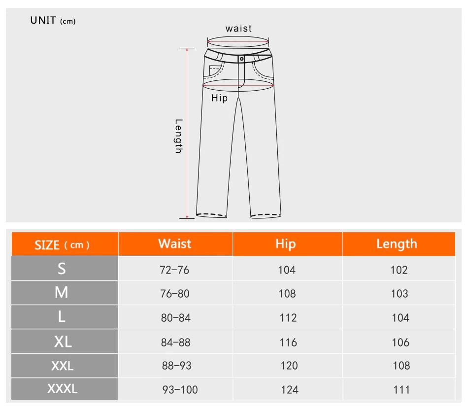 Snow Queen Ski Pants Sizes