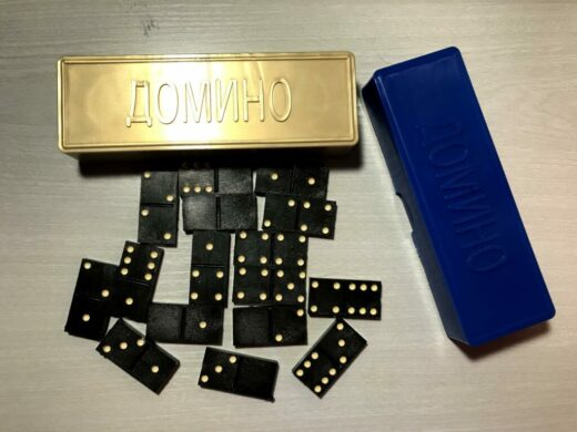 Russian Domino